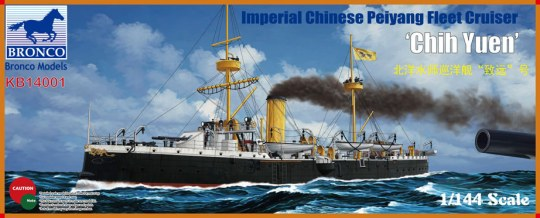 Bronco Models - The Imperial Chinese Navy Protected Crui Cruiser Chih Yuen