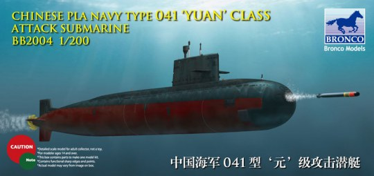 Bronco Models - Chinese PLA Navy Yuan Class Attack Subm Submarine