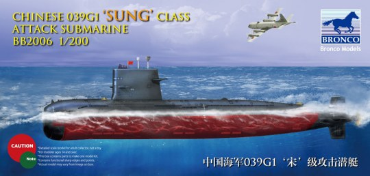 Bronco Models - Chinese 039G Sung Class Attack Submarine