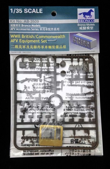 Bronco Models - WWII British/Commonwealth AFV equipment set