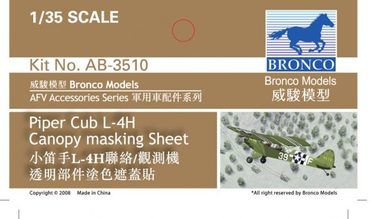 Bronco Models - Piper L4H canopy masking Sheet
