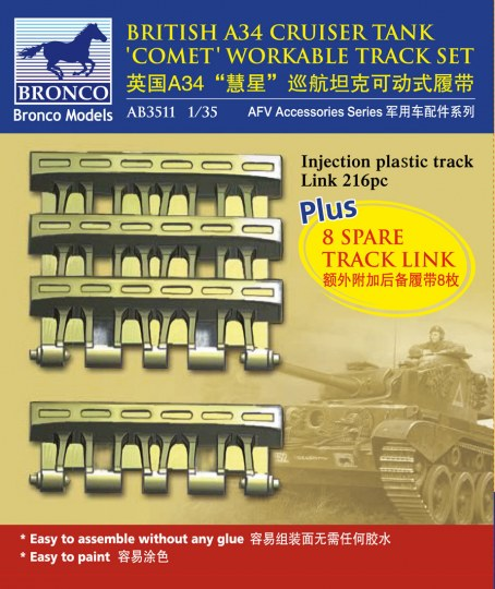 Bronco Models - A34 Comet Workable Truck Link Set