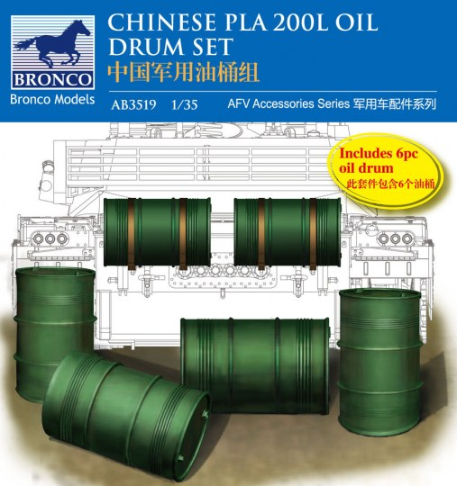 Bronco Models - Chinese PLA 200L Oil Drum set