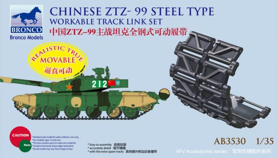 Bronco Models - Chinese ZTZ-99 Steel Type Workable Track Set