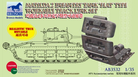 Bronco Models - Matilda 2 Flat Type Workable Track Link