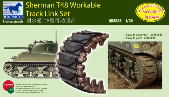 Bronco Models - Sherman T48 Workable Track Link Set