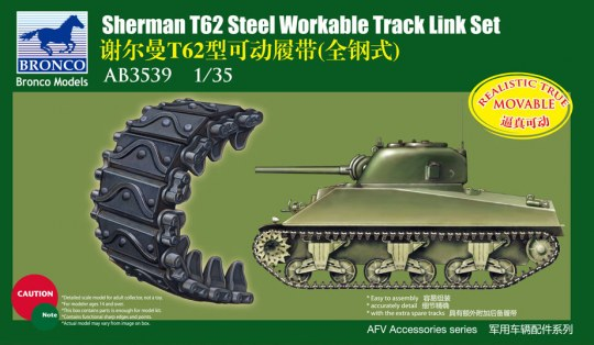 Bronco Models - Shermann T62 Workable Track Link Set