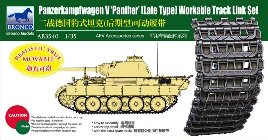 Bronco Models - Panther Late Type Workable Track LinkSet