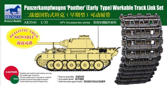 Bronco Models - Panther Early Type Workable Track LinkSe