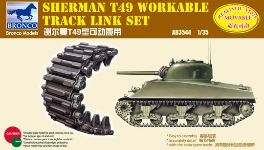 Bronco Models - Shermann T49 Workable Track Link Set