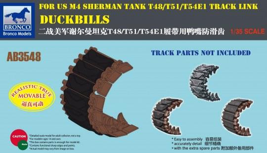 Bronco Models - DUCKBILLS for US M4 Sherman Tank T48/T51 /T54E1 Track Link