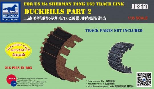 Bronco Models - Duckbills part 2 For US M4 SHERMAN TANK T62 Track Link