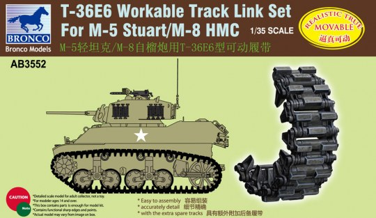 Bronco Models - T-36E6 Workable Track Set for M-5/M-8 Stuart