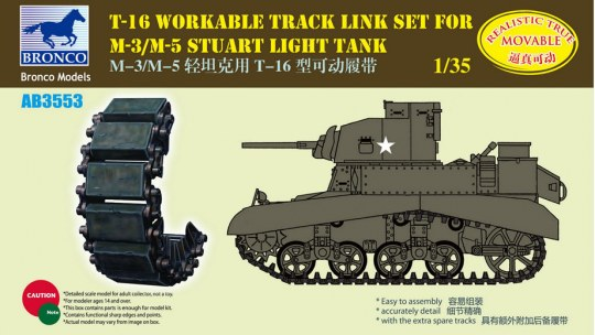 Bronco Models - T-16 Workable Track Set f.M-3/M-5 Stuart