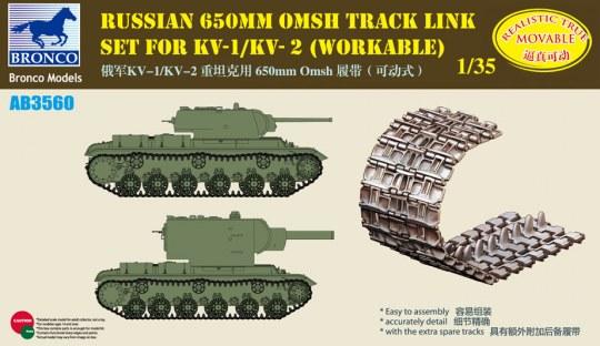 Bronco Models - Russian 650mm Omsh Track Link Set For KV-1S/KV-85/SU-152(Workable)