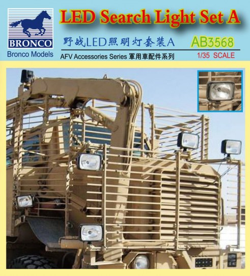 Bronco Models - LED Search Light Set A.