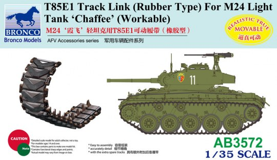 Bronco Models - T85E1 Track Link (Rubber Type) For M24 Light Tank Chaffee (Workable