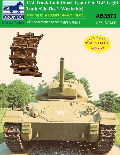 Bronco Models - T-72 Track Link(Steel Type)for M24 Light Tank Chaffee (Workable