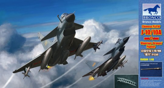 Bronco Models - Chinese J-10A Fighte