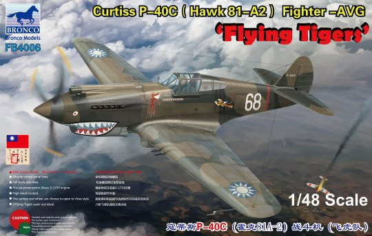 Bronco Models - Curtiss P-40C (Hawk 81-A2) Fighter -AVG Flying Tigers