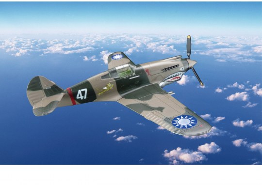 Bronco Models - Flying Tiger (A.V.G) P-40C Tomahawk