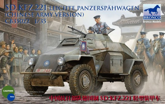Bronco Models - Sd.Kfz.221 Armored Car (Chinese Version)