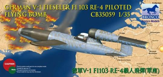 Bronco Models - V-1 Fi103 Re 4 Piloted Flying Bomb