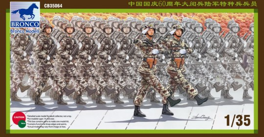 Bronco Models - PLA Special Force Soldier on National Day Parade
