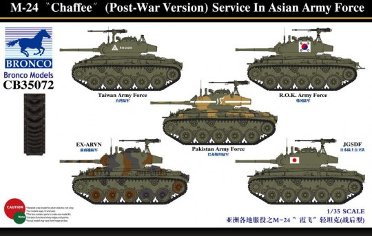 Bronco Models - M-24 Chaffee(Post-War Version) Service In Asia Army force