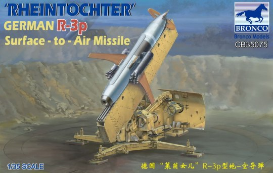 Bronco Models - Rheintochter German R-3p Surface-to-Air Missile