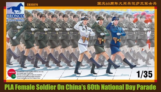 Bronco Models - PLA female soldier on China´s 60th Natio Day Parade