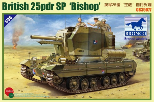 Bronco Models - Valentine SPG Bishop