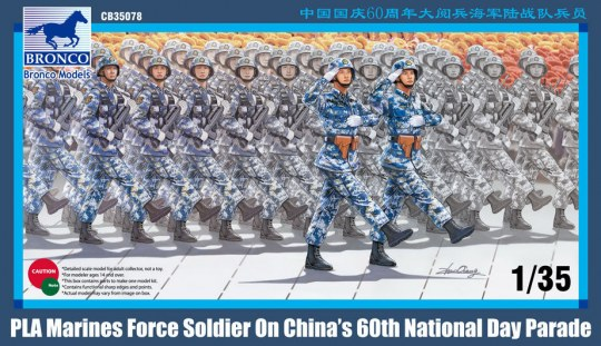 Bronco Models - PLA Marines Force Soldier on 60th Nation Day Parade