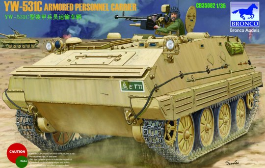 Bronco Models - YW-531C Armored Personnel Carrier