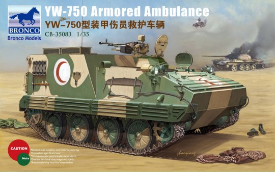 Bronco Models - YW-750 Armored Ambulance Vehicle