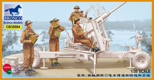 Bronco Models - British/Commonwealth Bofors Gun crew set