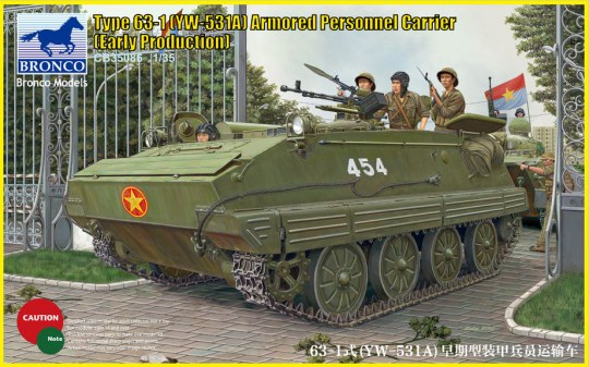 Bronco Models - Type 63-1(YW-531A)Armored Peronnel Carri Early production