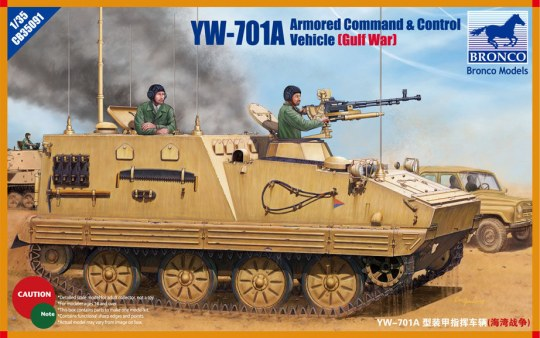 Bronco Models - YW-701A Armored Command& Control Vehicle