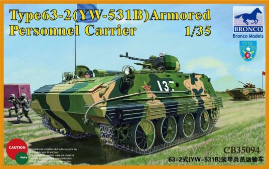 Bronco Models - YW-531B APC