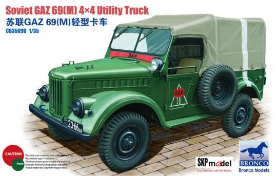Bronco Models - GAZ 69(M) 4x4 Utility Truck