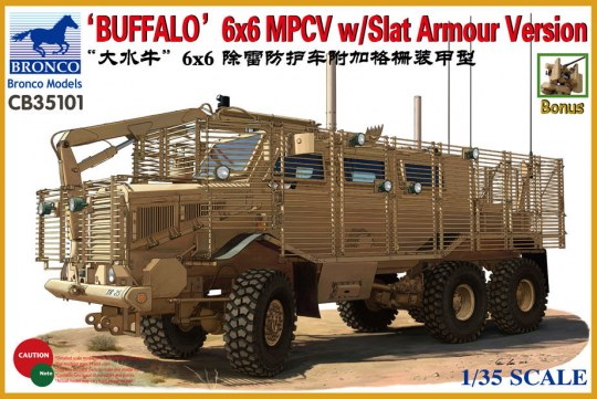 Bronco Models - Buffalo MPCV w/Grill Armor