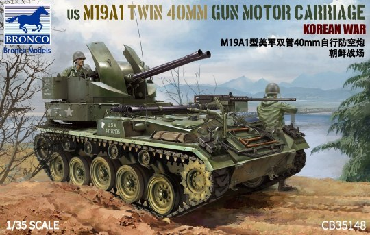 Bronco Models - US M19A1 Twin 400mm Gun Motor Carriage Korean War