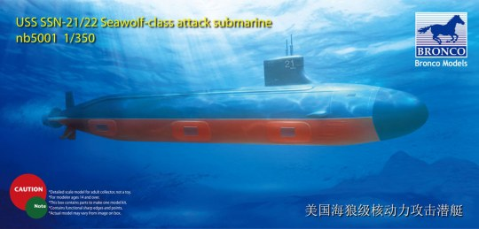 Bronco Models - USS SSN Sea-Wolf attack submarine