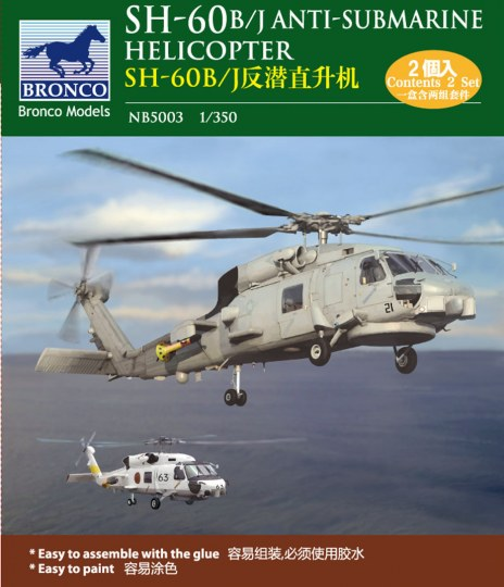 Bronco Models - SH-60B/J Anti-Submarine Helicopter