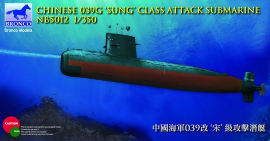 Bronco Models - Chinese 039G'Sung'Class Attack Submarine