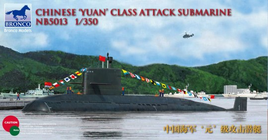 Bronco Models - Chinese'Yuan'class Attack Submarine