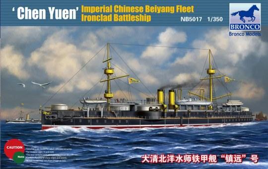 Bronco Models - Beiyang Ironclad Battleship'Chen Yuen