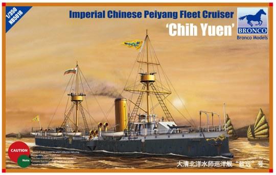 Bronco Models - Peiyang Fleet Cruiser'Chih Yuen'