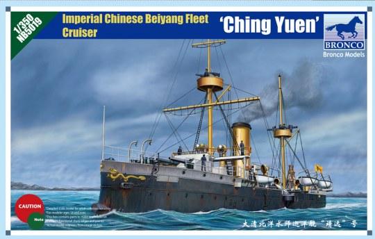 Bronco Models - Peiyang Fleet Cruiser`Chin Yuen'