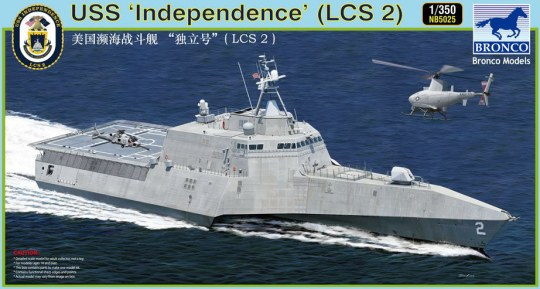 Bronco Models - LCS-2'Independence'